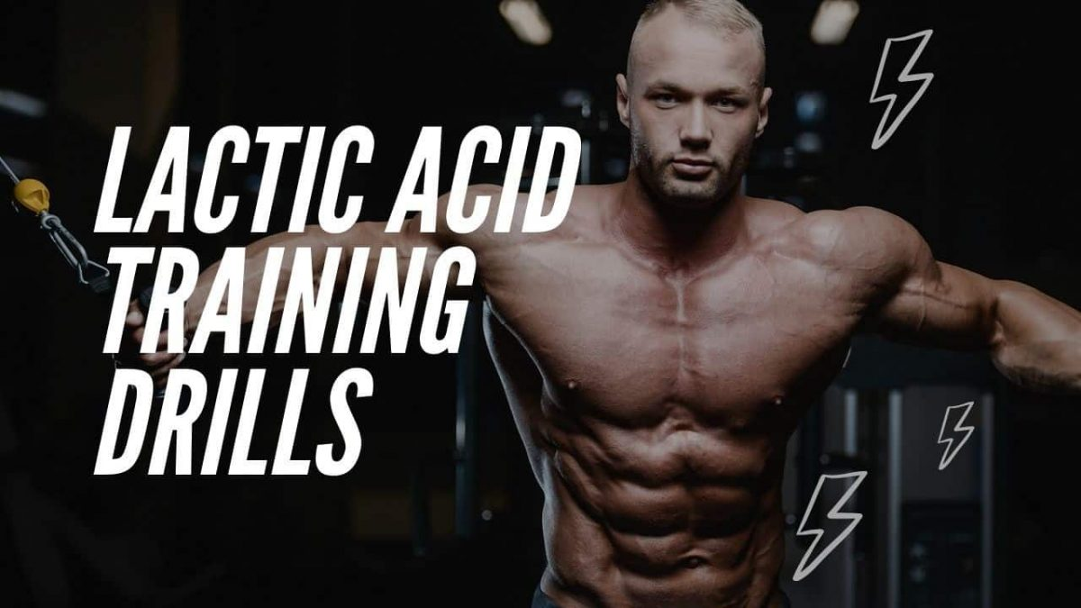 lactic acid training drills